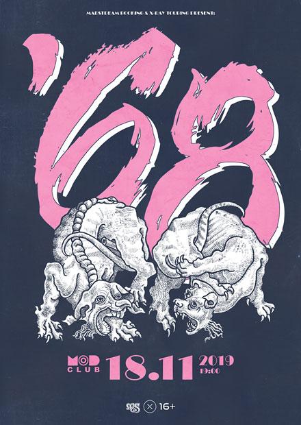 '68 (USA)