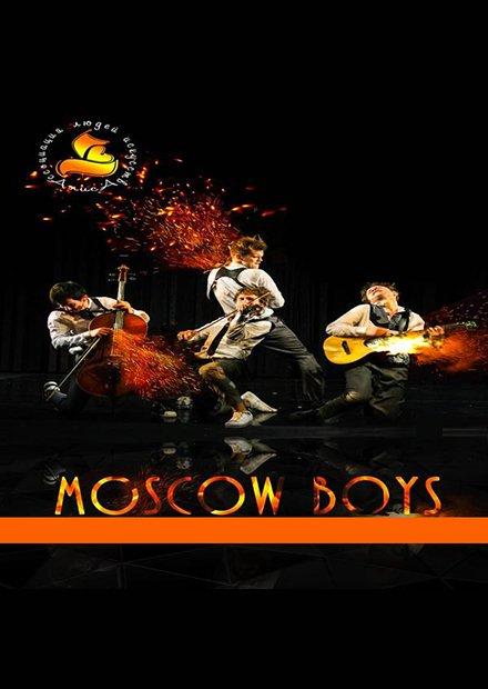 Moscow Boys