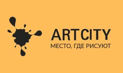 "Студия ""Арт-Чердак"""