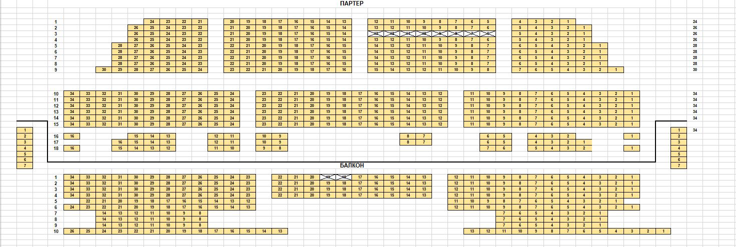 Схема зала Дворец культуры МИИТ