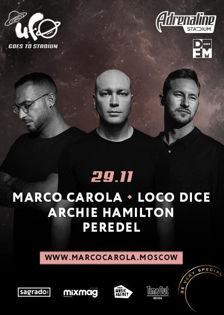 Marco Carola + Loco Dice + Archie Hamilton + Peredel