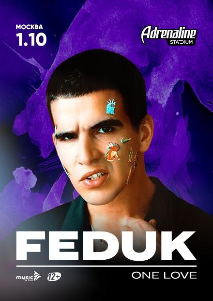 FEDUK