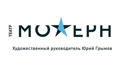 """Театр """"Модерн"""". Зал № 2"""