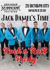 Jack Daniel's Time