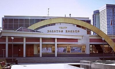 """Театр """"Золотое кольцо"""""""