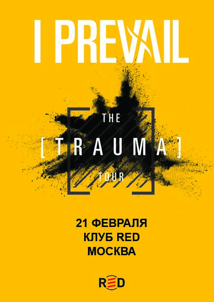 I Prevail: The Trauma Tour