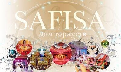Дворец торжеств Safisa