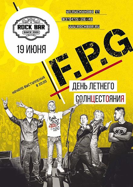 F.P.G - День Летнего СолнЦестОяниЯ