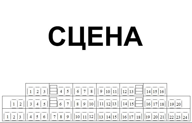 """Схема зала Театр """"На набережной"""" (Родная сцена)"""