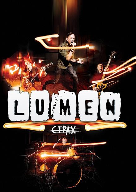 LUMEN (Воронеж)