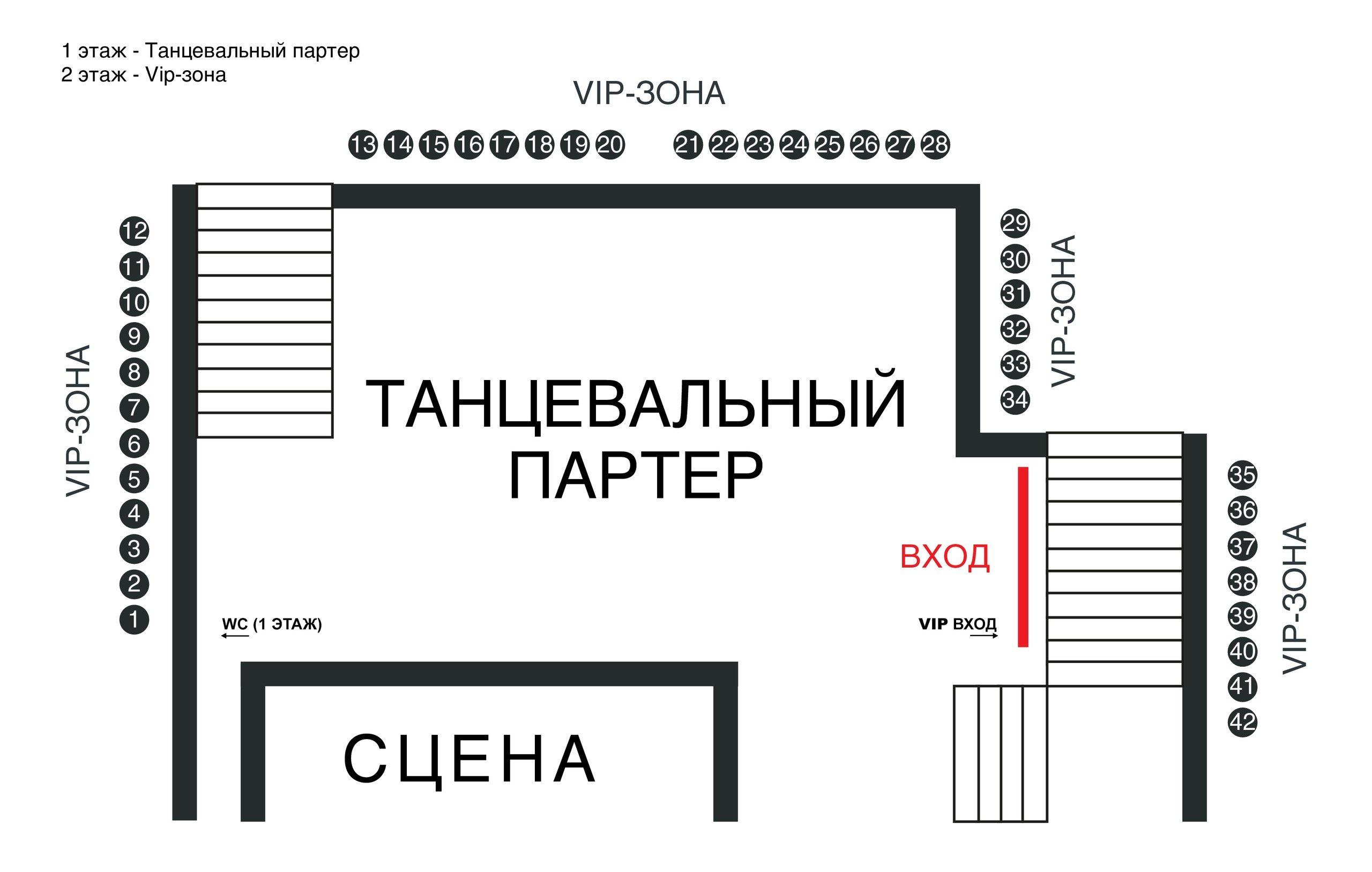 """Схема зала Клуб """"MILO Concert Hall"""" малый зал (Нижний Новгород)"""
