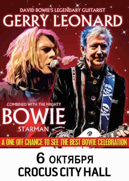 Bowie Starman Featuring David Bowie's Legendary Guitarist Gerry Leonard