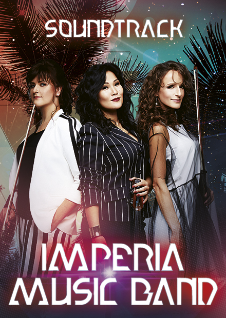 Soundtrack. Imperia Music Band