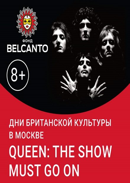 Queen: The Show Must Go On