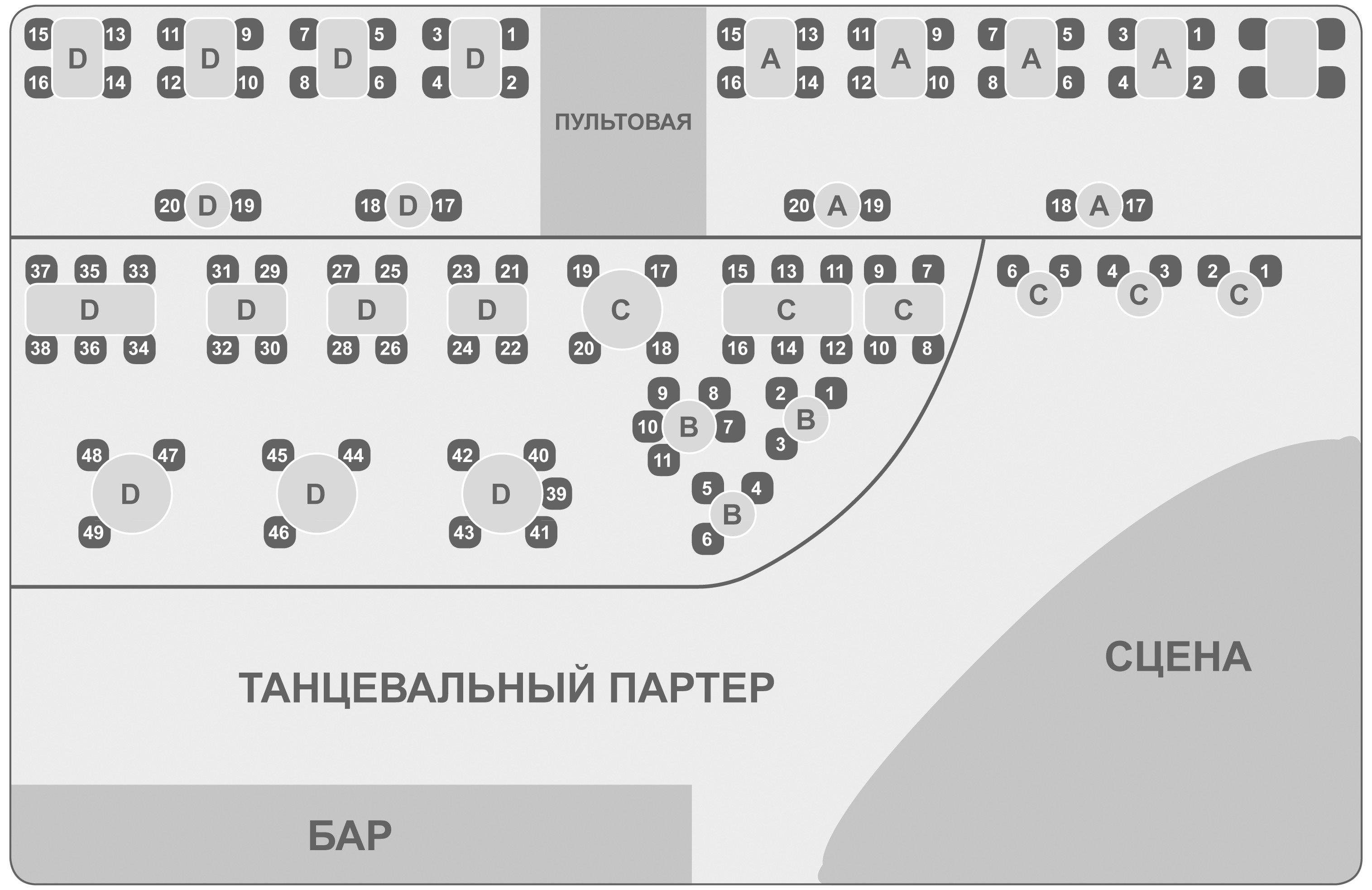 """Схема зала Клуб """"Музпаб"""""""