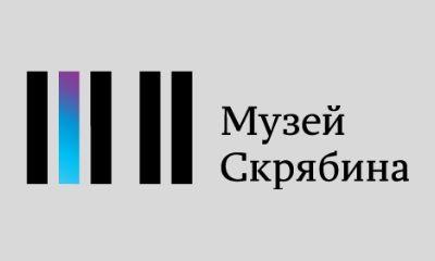 "ЦКИ ""Дом Скрябина"""