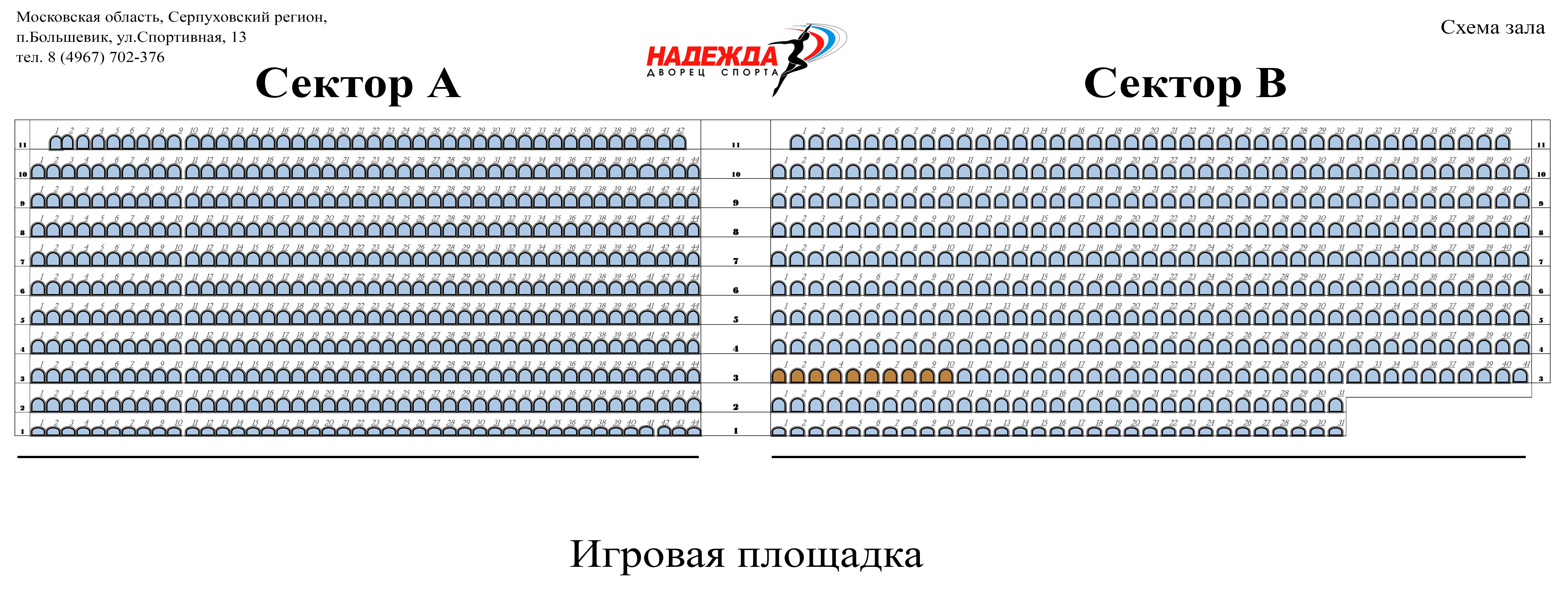 """Схема зала Спортивный комплекс """"Надежда"""" (Серпухов)"""
