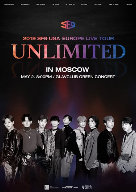 SF9. USA-Europe Live Tour [Unlimited] in Moscow