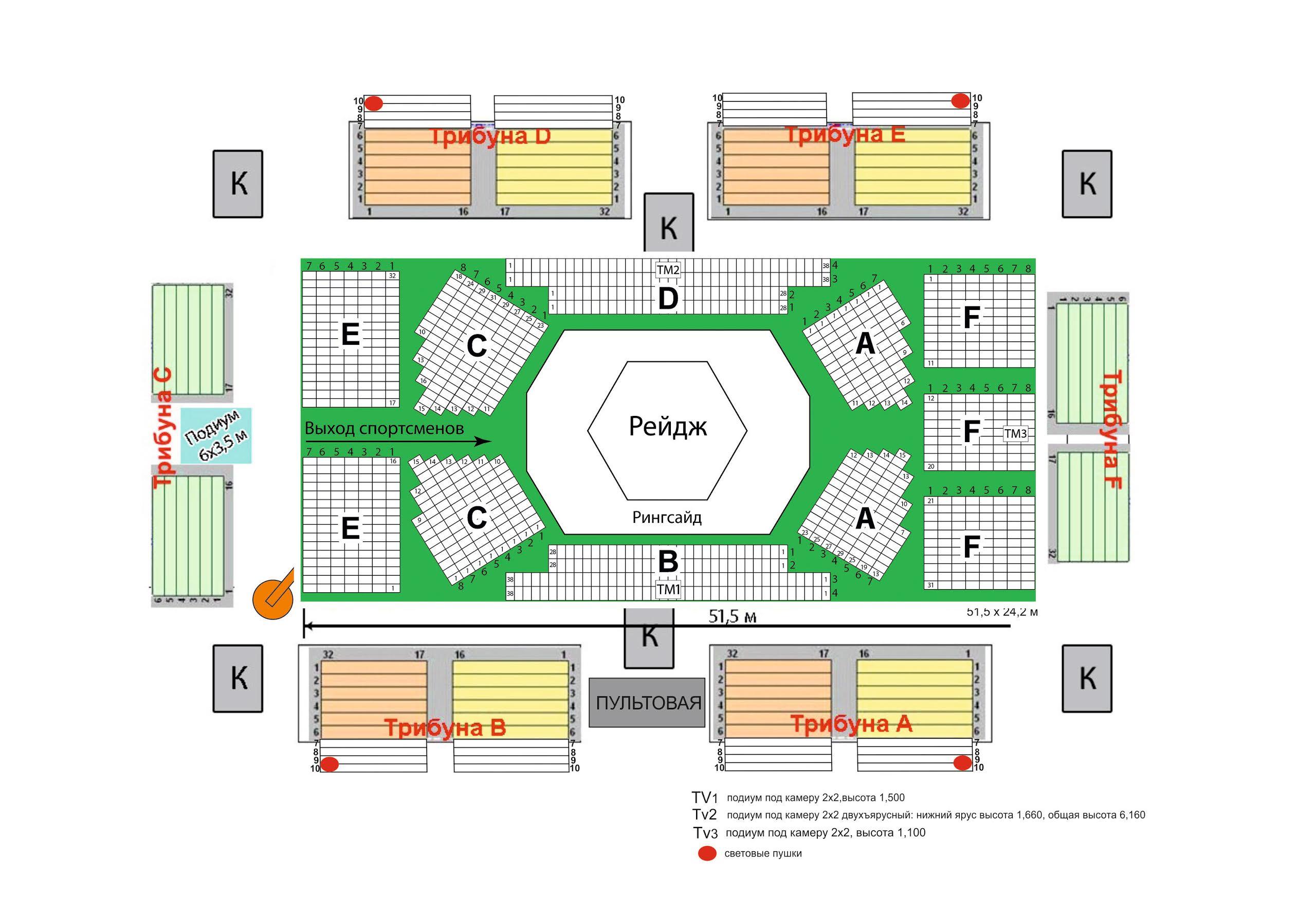 "Схема зала Спортивная арена ""Аквариум"""