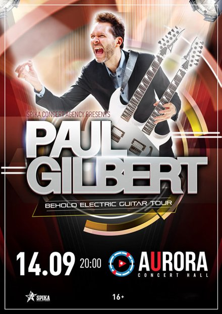 Paul Gilbert (Санкт-Петербург)