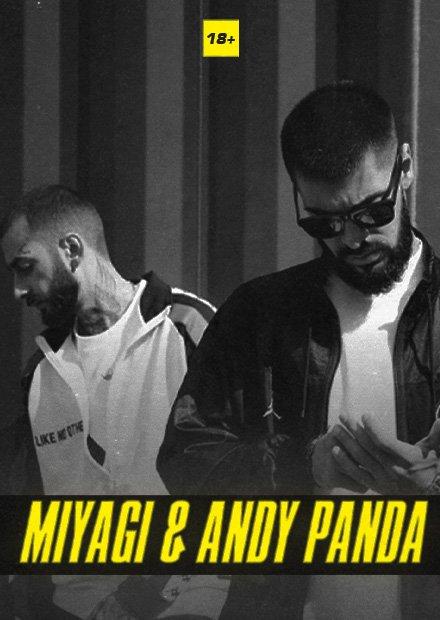 Miyagi & Andy Panda