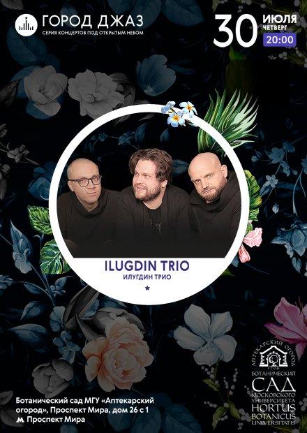 Город Джаз. Ilugdin Trio