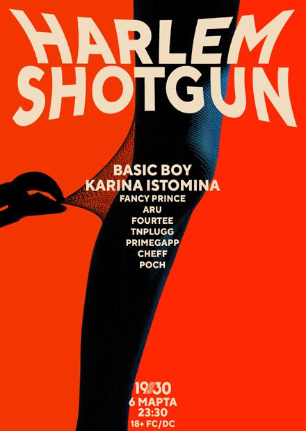 Harlem Shotgun