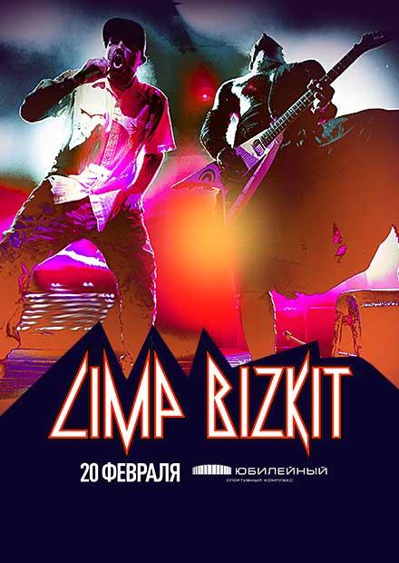 Limp Bizkit (Санкт-Петербург)