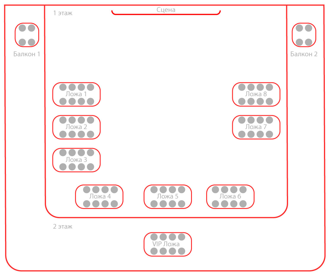Схема зала Palazzo Concert Hall (Воронеж)
