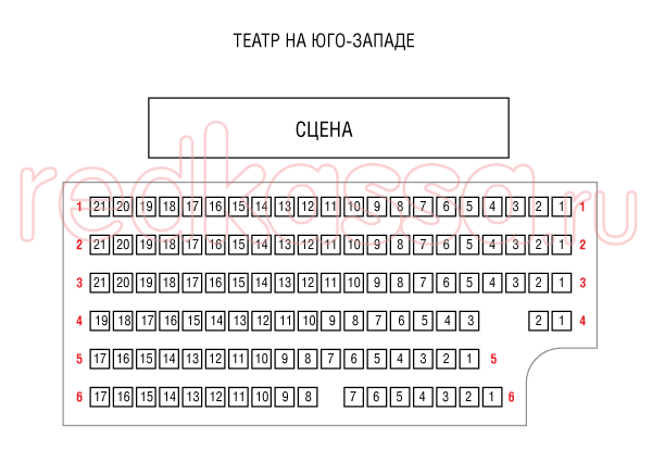 Схема зала Театр на Юго-Западе