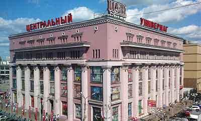 ЦУМ (Нижний Новгород)