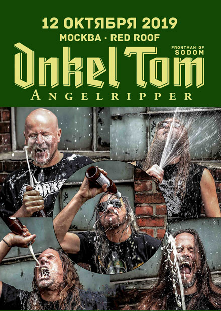 Onkel Tom (Sodom's frontman)