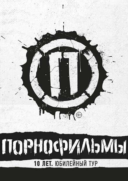 """""""Порнофильмы"""""""