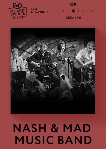 Nash & Mad Music Band