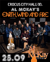 Al McKay's Earth, Wind & Fire Experience