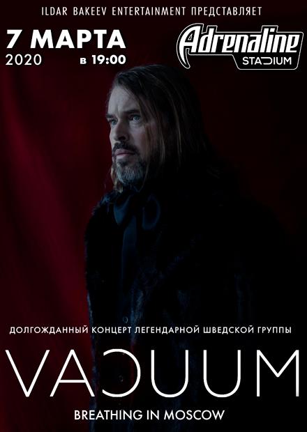 VACUUM (Швеция)