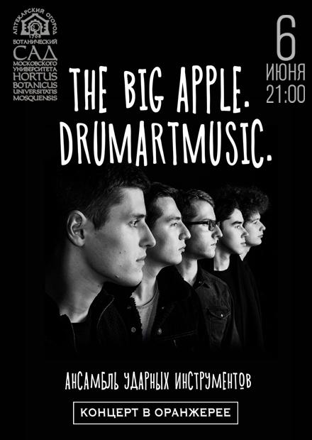 The Big Apple. Drumartmusic