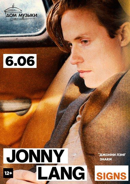 Jonny Lang (Джонни Лэнг). «Signs»