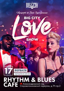 Big City Love Show