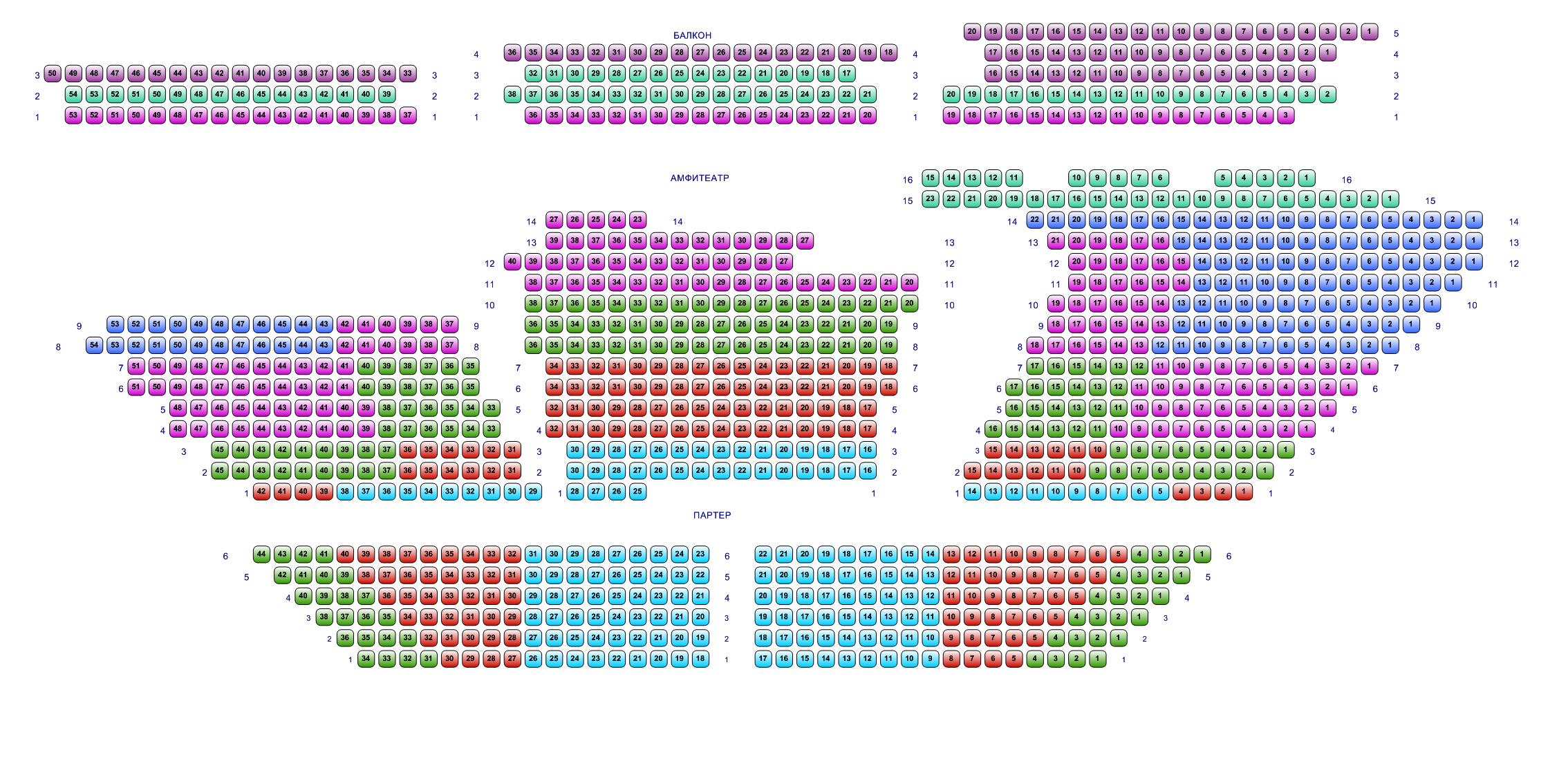 Схема зала МГА детский театр им. Н.И. Сац