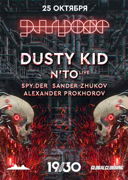 PURPOSE: DUSTY KID, N'TO