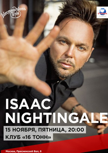 Isaac Nightingale