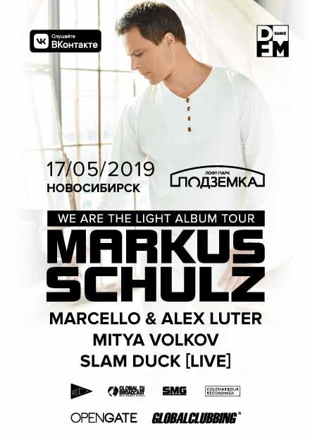Markus Schulz: We Are The Light Album Tour (Новосибирск)