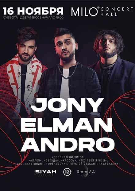 Elman | Jony | Andro