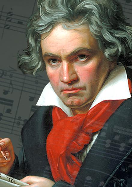 Шедевры великих композиторов. Бетховен