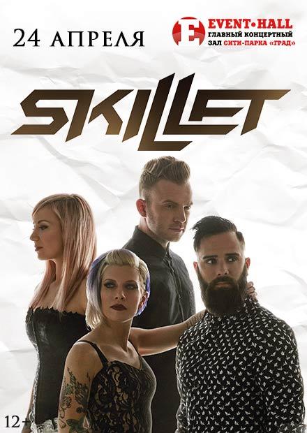 Skillet (Воронеж)