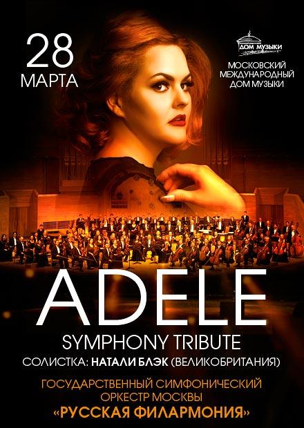 Adele Symphony Tribute Show