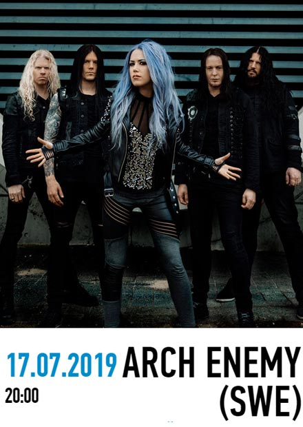 Arch Enemy (Санкт-Петербург)