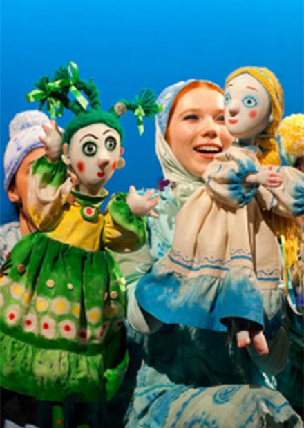 Хаврошечка. Татарский театр кукол (Казань)