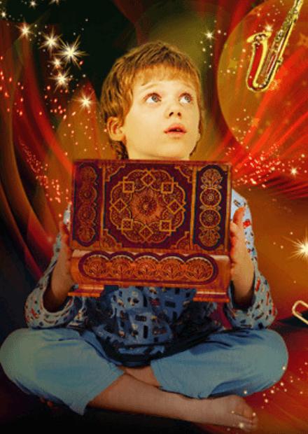 Удивительные приключения волшебной палочки. Цикл I